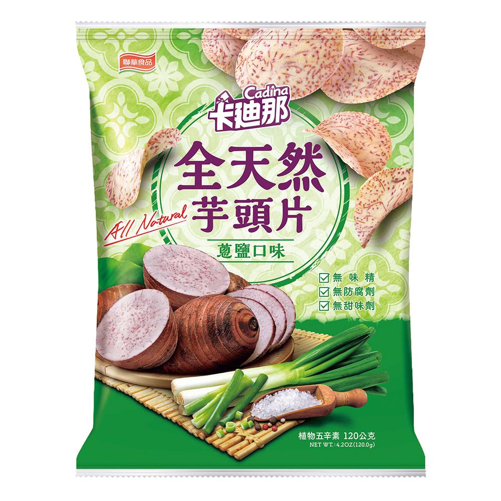 卡迪那-全天然芋頭片蔥鹽口味(120g)