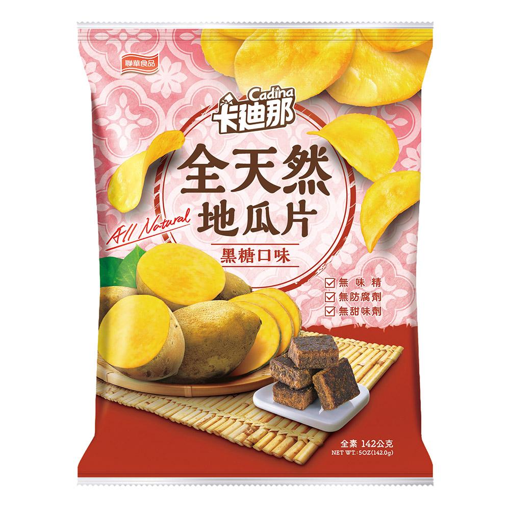卡迪那-全天然地瓜片黑糖口味(142g)