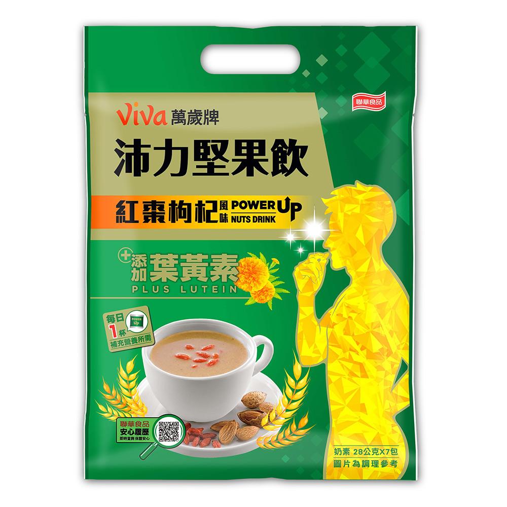 沛力堅果飲-紅棗枸杞風味(28gx7包)