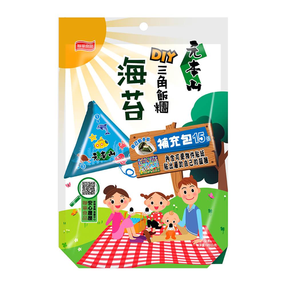 元本山-三角飯糰DIY海苔補充包(15枚)+貼紙