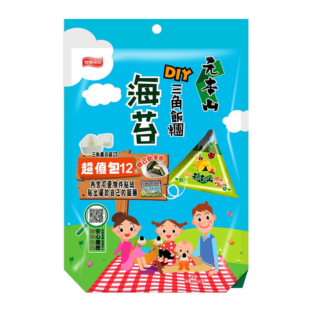 元本山-三角飯糰DIY海苔(12枚)★加贈壽司器