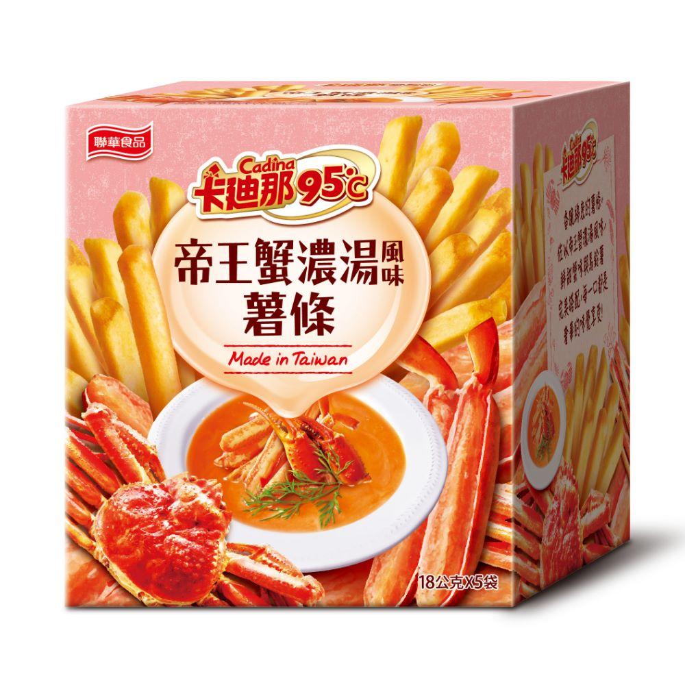 卡迪那95℃薯條-帝王蟹濃湯風味(18gx5包)