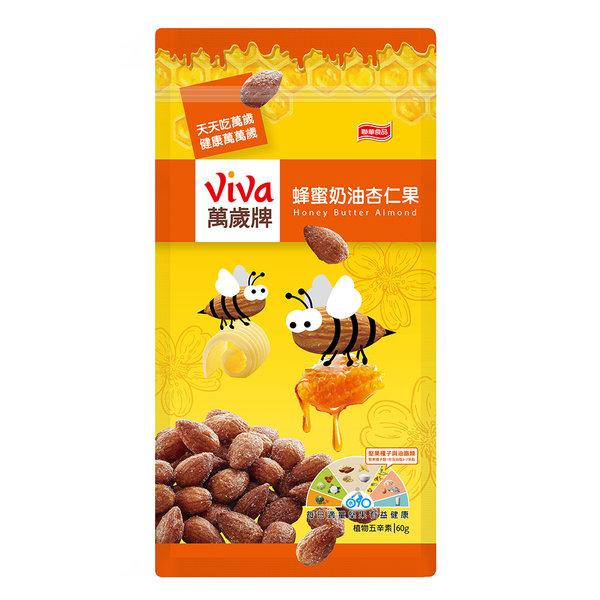 蜂蜜奶油杏仁果-萬歲牌
