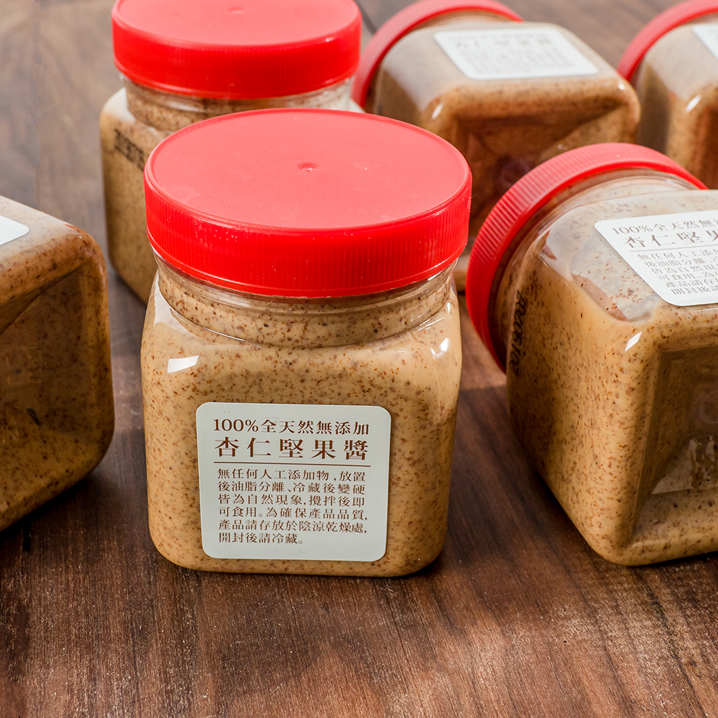 [防彈咖啡用] 100%杏仁果醬 (200g)