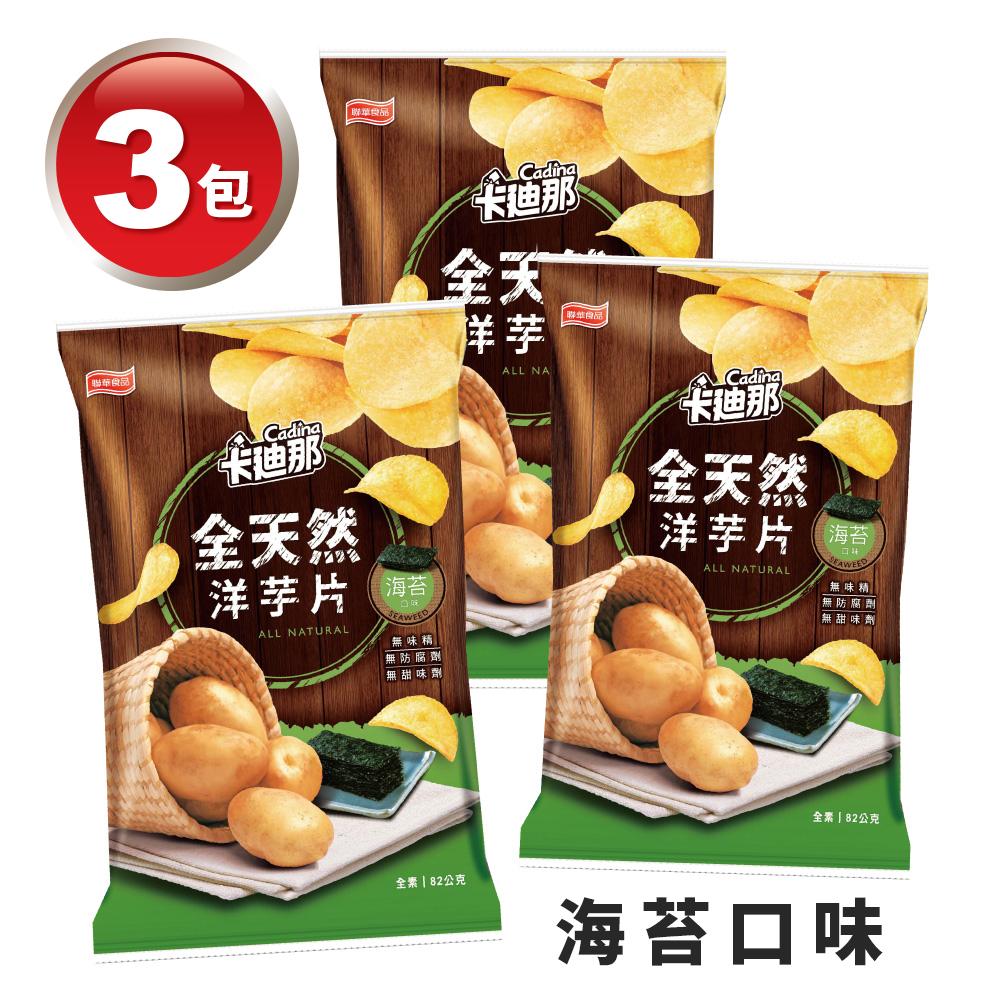 卡廸那洋芋片-海苔口味X3包入