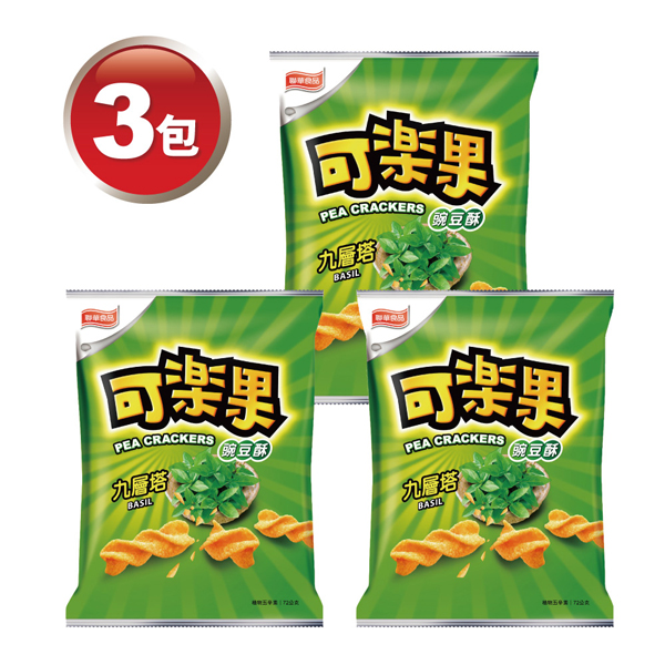 可樂果-九層塔味X3包