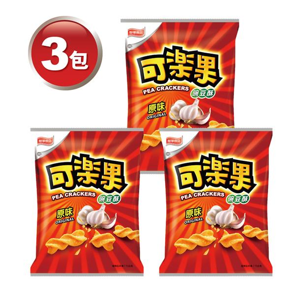 可樂果-蒜味原味X3包