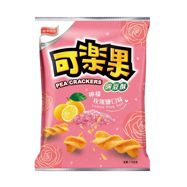 可樂果-檸檬玫瑰鹽口味 (72克)