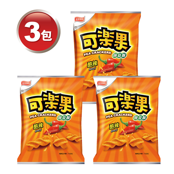 可樂果-酷辣口味X3包