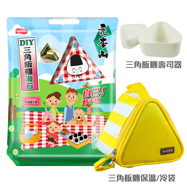 [野餐]三角飯糰DIY海苔組合(黃條紋)