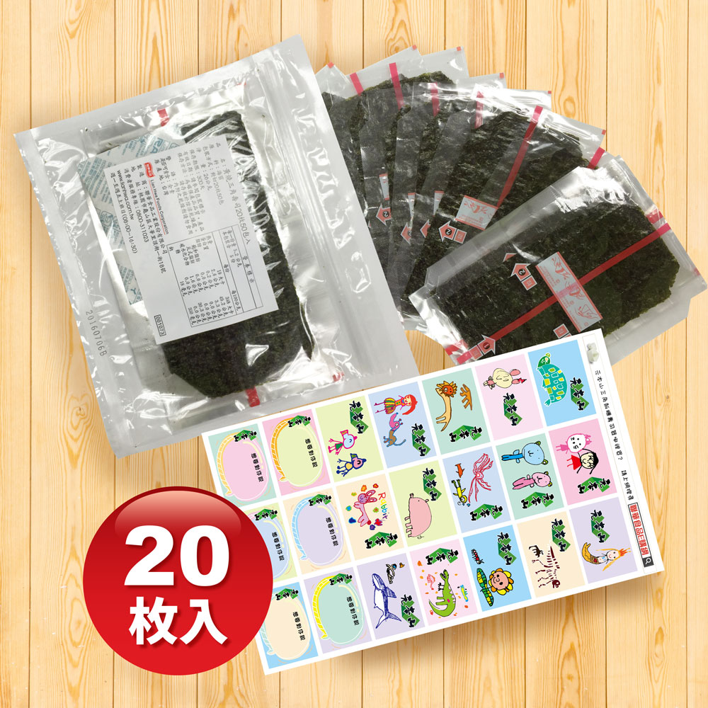 【無圖案】元本山三角飯糰DIY海苔(20枚入)