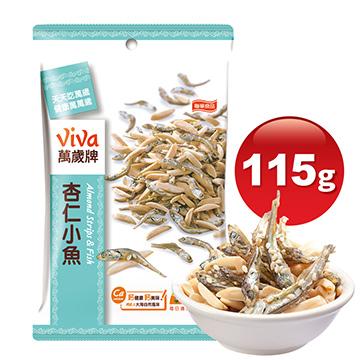 杏仁小魚(115g)-萬歲牌