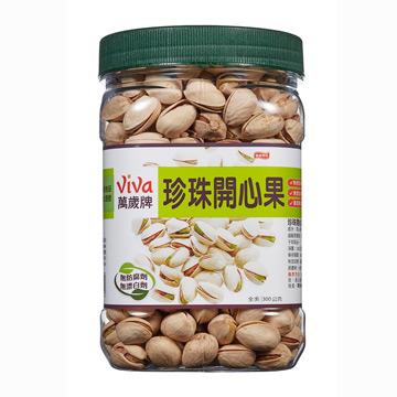 萬歲牌-原味珍珠開心果(300g)
