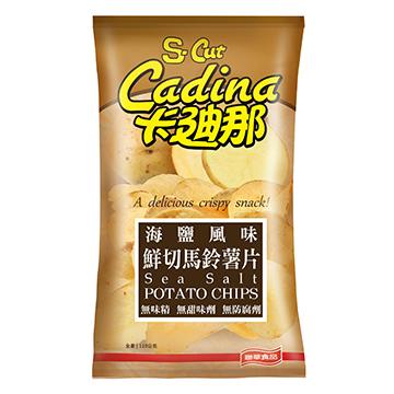 海鹽風味-鮮切馬鈴薯片-卡迪那