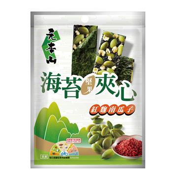 海苔堅果夾心-紅麴南瓜子-元本山
