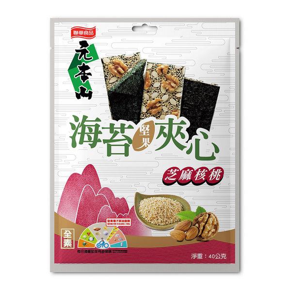 元本山海苔堅果夾心-芝麻核桃風味
