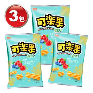 可樂果-初戀莓果口味X3包