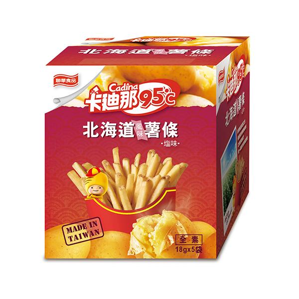 塩味-卡迪那95度C薯條