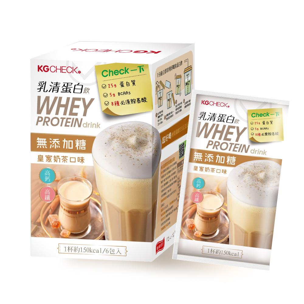 KG乳清蛋白飲-皇家奶茶口味(43gx6包)
