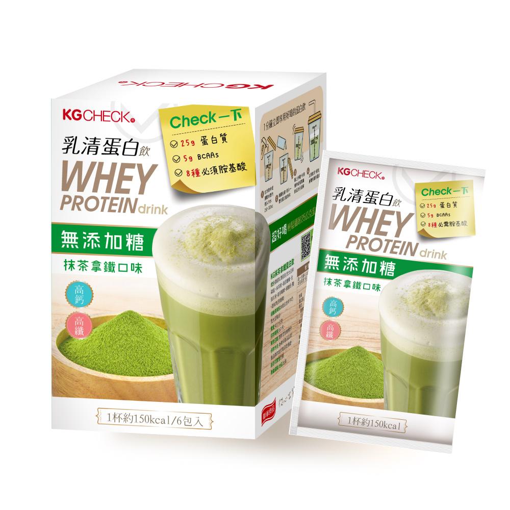 KG乳清蛋白飲-抹茶拿鐵口味(43gx6包)