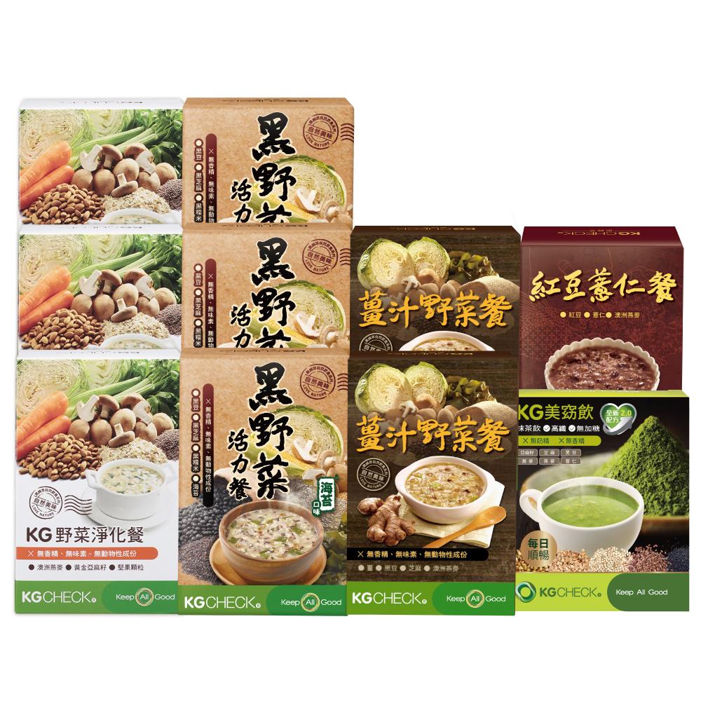 【高纖全餐】KG沖泡餐綜合10盒組