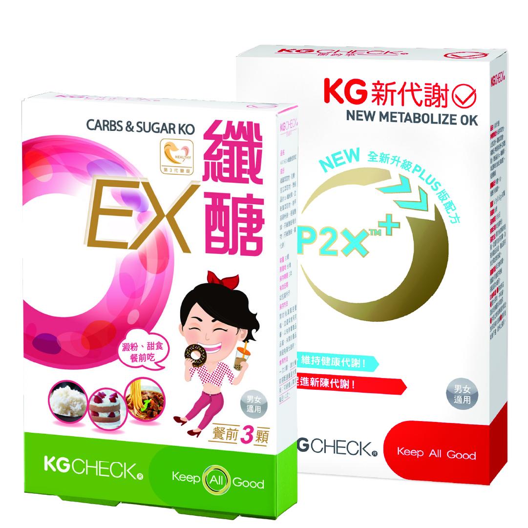 【澱粉控 必備】纖醣EX膠囊1盒+新代謝膠囊1盒
