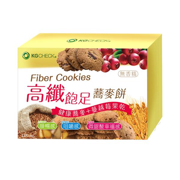 KG高纖飽足蕎麥餅 (蔓越莓)