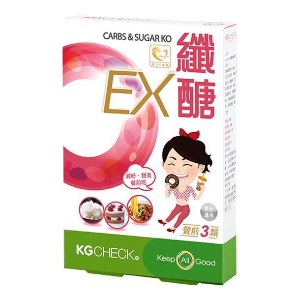 纖醣EX(30顆)