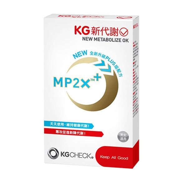 KG新代謝 (90粒)