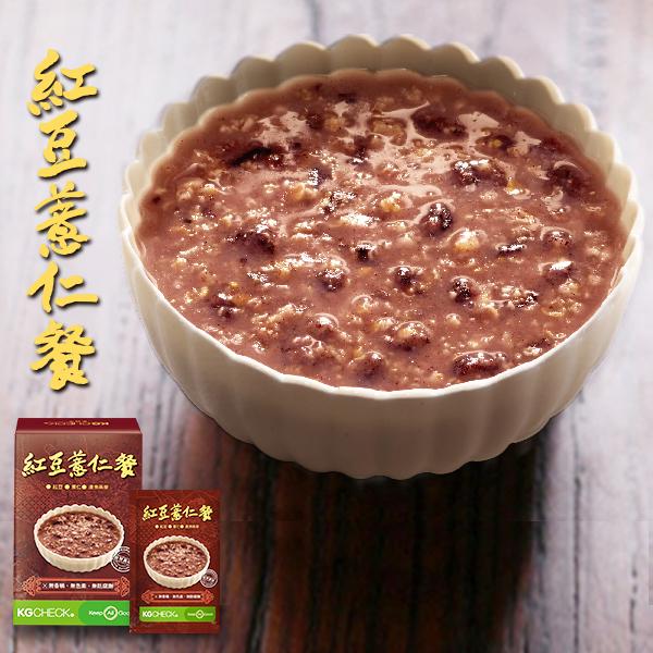 【人氣養生】紅豆薏仁餐