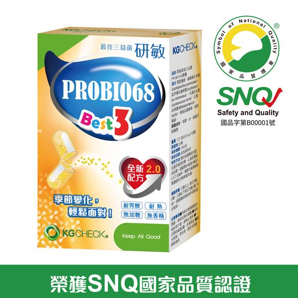 [研敏]最佳三益菌 | 對抗換季益生菌