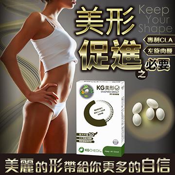 美形健康膠囊 (150粒),美形膠囊,kgcheck美形膠囊,kg美形,美形,kg美型
