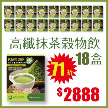 【順暢】抹茶穀物飲 (18盒)