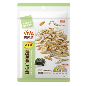 海苔-柿米果杏仁小魚-萬歲牌