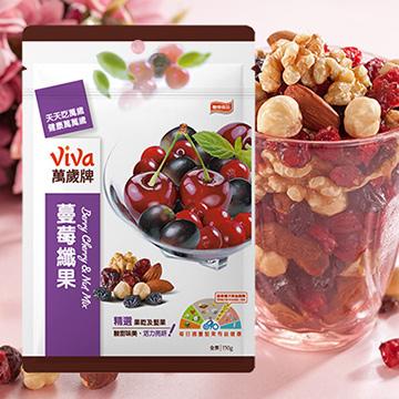 蔓莓纖果-綜合果系列-萬歲牌