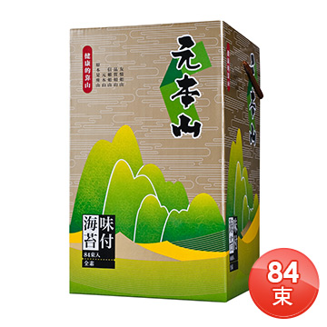 ★E★元本山海苔禮盒金綠罐