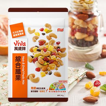 萬歲牌-綜合纖果(145g),綜合纖果,腰果,果乾,萬歲牌,烘焙