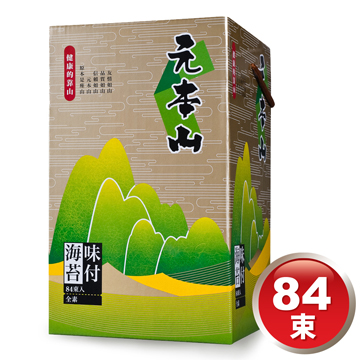 元本山海苔禮盒金綠罐