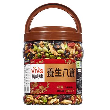 大罐出清-萬歲養生八寶堅果