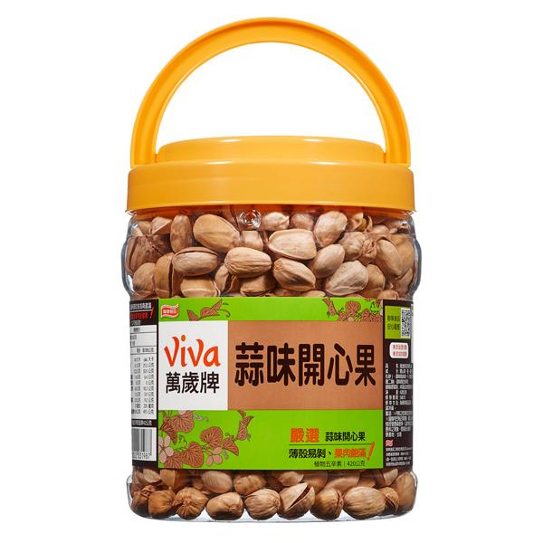 大罐裝-萬歲蒜味開心果