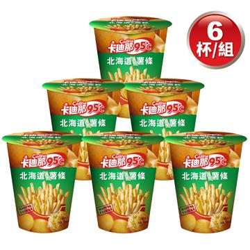 海苔-卡廸那95℃薯條(6杯)