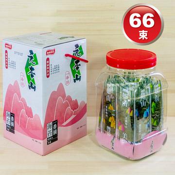 元本山海苔禮盒櫻花罐