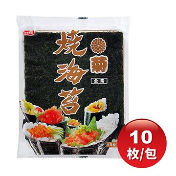 菊燒海苔 (壽司專用)