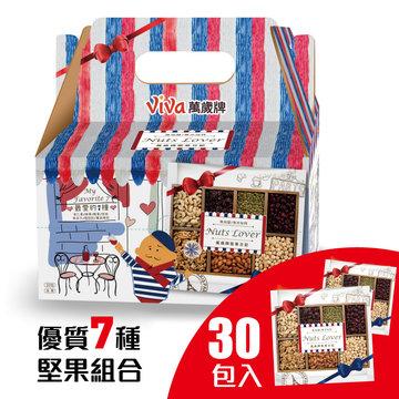 萬歲牌堅果日記 (25gX30包),萬歲牌, 堅果,每日堅果,堅果日記,迪士尼鈔票