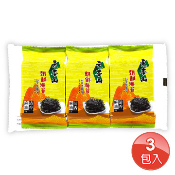 朝鮮海苔-3包入-元本山,海苔,★朝鮮海苔 麻油風味★,U60270001,朝鮮海苔-3包入-元本山,