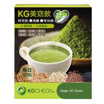 KG抹茶穀物飲 (奶素)