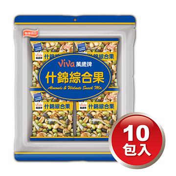 什錦綜合果-隨手包-萬歲牌,杏仁果,米果,蝴蝶餅,花生,毛豆