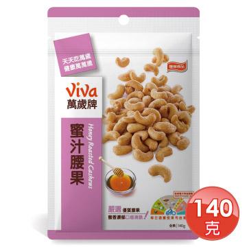 萬歲牌-蜜汁腰果(140g),蜜汁,,蜜汁腰果,腰果,果乾