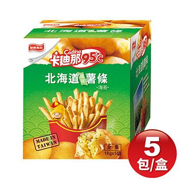 海苔-卡迪那95度C薯條,95度C,聯華,薯條,脆薯,北海道