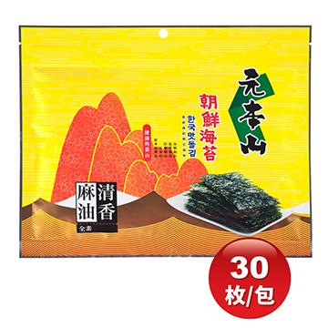 朝鮮海苔-麻油口味-元本山,朝鮮海苔,元本山,佐餐,,U42780002